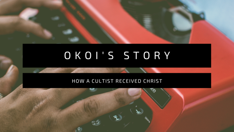 The Story of Okoi